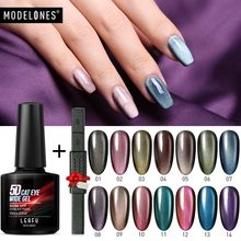 Leafu Modelones 15Pcs/Lot 5D Cat Eyes UV Gel Nail Polish Nail Art Set Semi Permanent Magnetic Led Gel Chameleon Magnet Lacquer