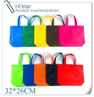 32*26cm 20pcs/lot Custom Wholesale Promotional Gold PP Laminated Non woven Shopping Bag