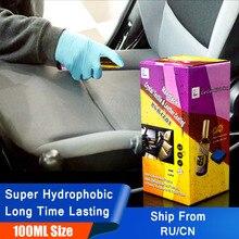 Hydrophobic RS-B-CC03 เคลือบเบาะรถยนต์ Star
