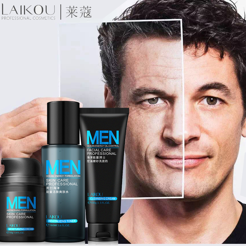 Anti Aging Daily Skincare Set For Men 3pcs Cleanser Toner Cream Moisturizing Oil-control Shrink Pores Anti Wrinkle Men Face Care men skin care cream set 3pcs lot cleanser toner emulsion moisturizing oil control shrink pores anti wrinkle face care