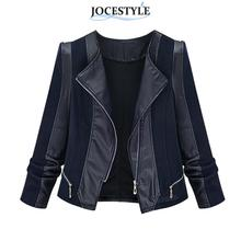 Vintage Women Biker Jacket Designer Cool Motorcycle PU Soft Zipper Long sleeve Slim Fit Jacket Coat Soft Faux Leather Coat