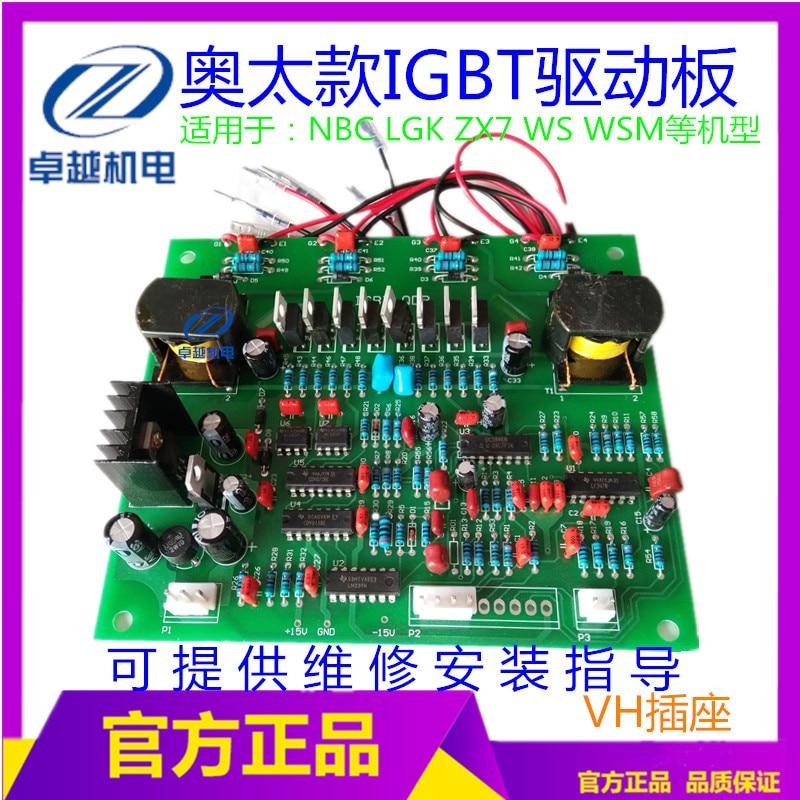 IGBT NBC ZX7 Driver Board Aotai IGBT Driver Board IGBT QDB Inverter Circuit Board igbt skiip22nac063it42