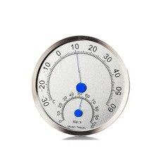 Термометр-Гигрометр из нержавеющей стали с круглыми часами для измерения температуры и влажности в помещении