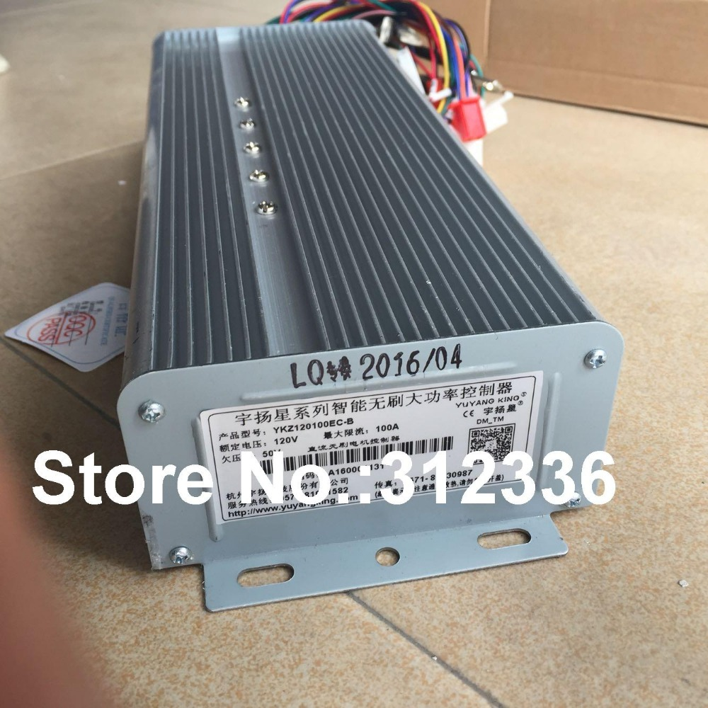 Fast shipping 5000w 120v max 100a dc brushless motor for Speed control electric motor