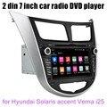 Para Hy/undai So/laris ac/centavo V/i25 erna Quad core Android 6.0 Do GPS Do Carro DVD player de rádio wi-fi controle de volante