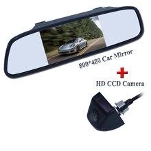 CCD HD Водонепроницаемый парковка Мониторы S Системы, Vision 170 заднего вида Камера с 4.3 дюймов автомобиля Зеркало заднего вида Мониторы