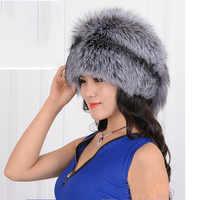 Женская зимняя теплая натуральная Серебряная шапка с лисьим мехом, шапка накидка, шапочки, черная шапка из натурального коричневого меха ен...