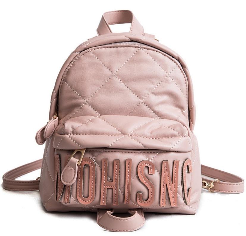 2017 Women Leather Backpack children mini backpack cute back pack backpacks for teenage girls small shoulder bags bookbag