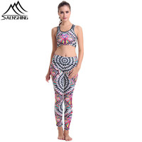 SAENSHING Yoga Set Women Outdoor Indoor Sport Suit Jogging Sets Breathable Quick Dry Sleeveless Top Long