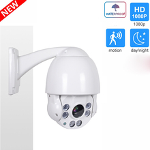 1080P 2MP 5MP PTZ 10X ZOOM IP Camera Speed Dome PTZ Outdoor IP66 Onvif IR 50M CCTV Security Video Surveillance Camera 2018 yunch 1080p 10x 4x waterproof zoom cctv camera with poe ip bullet ptz camera onvif 1080p mini ptz ip surveillance camera