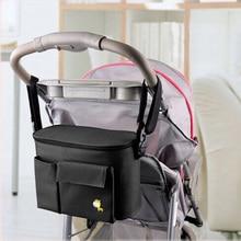Baby Hanging Basket Stroller Bag Mummy Stroller Travel Nappy Bags Water Bottle Diaper Storage Nursing Bag Stroller Accessories