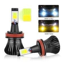 Niscarda 2X COB H1 H4 H7 H8 H11 9005 운전 8000K 아이스 블루 3000K 앰버 옐로우 안개 조명 전구 듀얼 컬러 램프