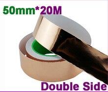 ГОРЯЧИЕ ПРОДАЖИ 50 мм * 20 м меди двухсторонней ленты медной фольги проводящие ленты медной фольги