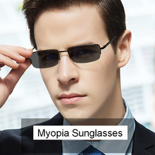 Eyesilove men s metal myopia glasses degree lenses sun glasses grey prescription eyewear 0 50 1
