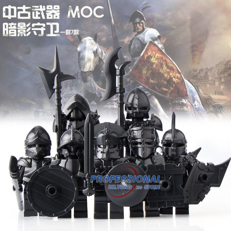 2017 New Medieval Castle Knights The Lord of the Rings The Hobbits Figures with Armor Weapon Building Blocks Bricks Toys Gifts keys to the castle