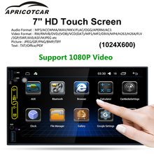 Car 7 Inch Touch Screen Bluetooth MP5 MP3player Car GPS Navigator Reversing Image One Machine Radio Card Reader U Disk HD Camera