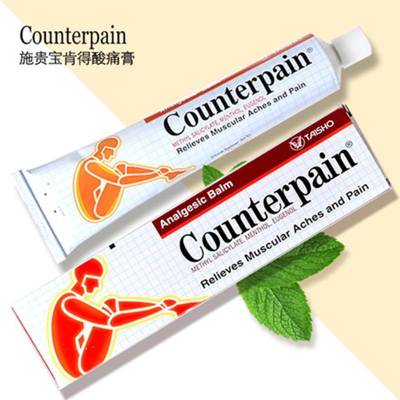 4PCS Counterpain Cream Analgesic Balm Relieves Relieves Muscle Aches Rheumatoid Arthritis Sprain Massage Cream Thailand Ointment