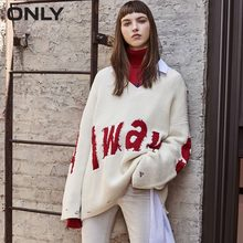 ONLY Women's Loose Fit Letter Print V Neckline Ripped Knitted Sweater |118313531(China)