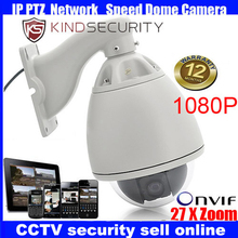7″ waterproof Outdoor CCTV Camera 1080P 2MP high Speed Dome PTZ IP Camera with 20X ZOOM 1080P high speed PTZ IP Dome camera