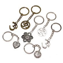 New Fashion Pendant Bag Charm Keyring Om Metal Keychain Movement Car Accessories Handmade Gift For Wife