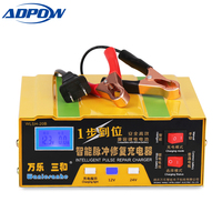 130V 250V Pulse Repair Type Motorcycle Battery Charger 12v 24v Full Automatic Intelligent Car Battery Charger Circuit Protection