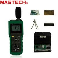 MASTECH MS6300 цифровой многофункциональный Защита окружающей среды метр Температура влажность Звук потока воздуха метр люминометр Анемометр