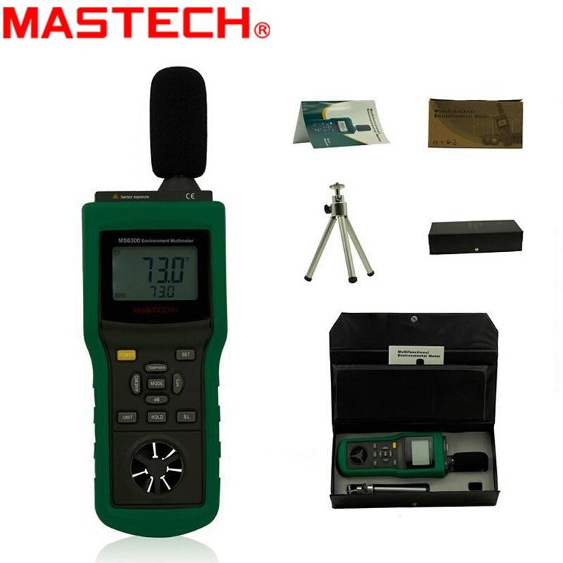 MASTECH MS6300 цифровой многофункциональный, окружающая среда метр Температура влажность Звук потока воздуха измерительный прибор люменометр Ан
