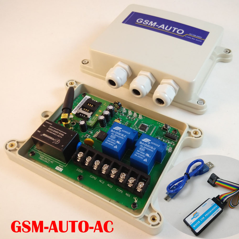 Double big power relay output GSM remote control switch box (Type: GSM-AUTO AC type)Double big power relay output GSM remote control switch box (Type: GSM-AUTO AC type)