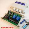 GSM Remote Control Switch Box Type GSM AUTO AC Type