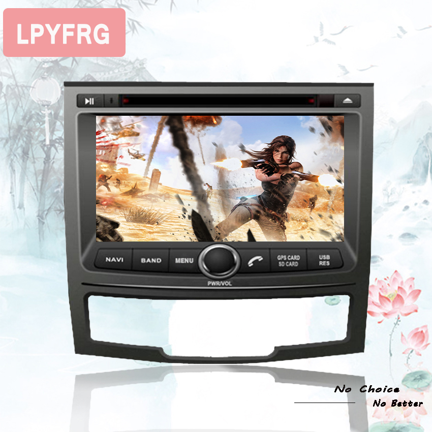 7'' Octa core 1024*600 2 din Android 9.0 car dvd player For SsangYong Korando 2010 2011 2012 with gps rds bluetooth Headunits image