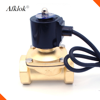 "2Way Normally Closed Waterproof DN50 2"" Brass Electric Water Valves 12v Zero Pressure for Gravity Feed"