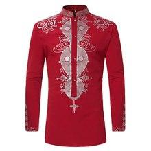 Для мужчин s Hipster Африканский принт Дашики Платье рубашка 2018 Фирменная Новинка Племенной Этническая рубашка мужчин рубашки с длинным рукаво