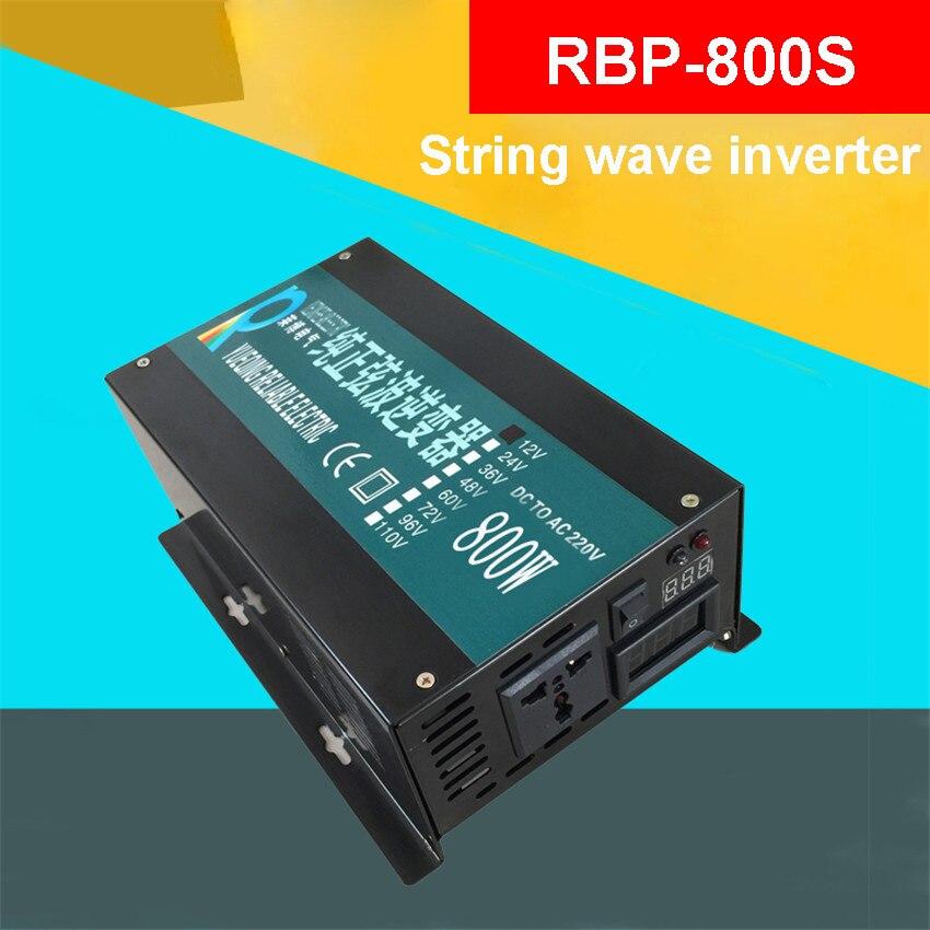 Nouveau RBP-800S 800 W 12 V/24 V/36 V/48 V/60 V à 220 V pur onduleur à onde sinusoïdale convertisseur alimentation domestique générateur d'énergie solaire onduleur
