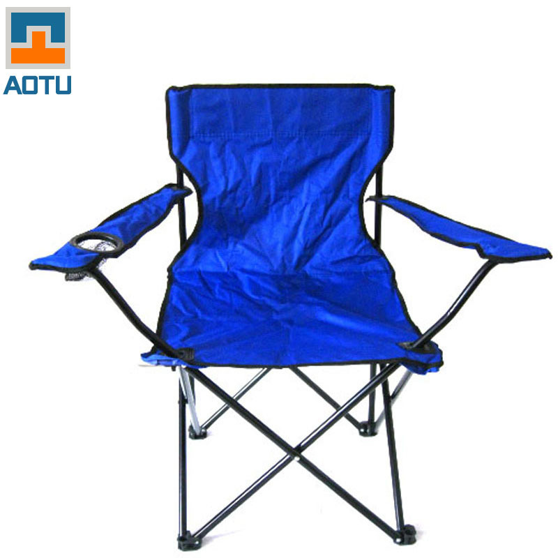 Compare prices on steel beach chair online shopping buy for Floating fishing chair