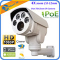1080P Мини-уличная, инфракрасная, цилиндрическая IP POE PTZ камера 4x оптический зум 2,8-12 мм Lems P2P Совместимость с HIKVISION/DAHUA xmeye POE NVR