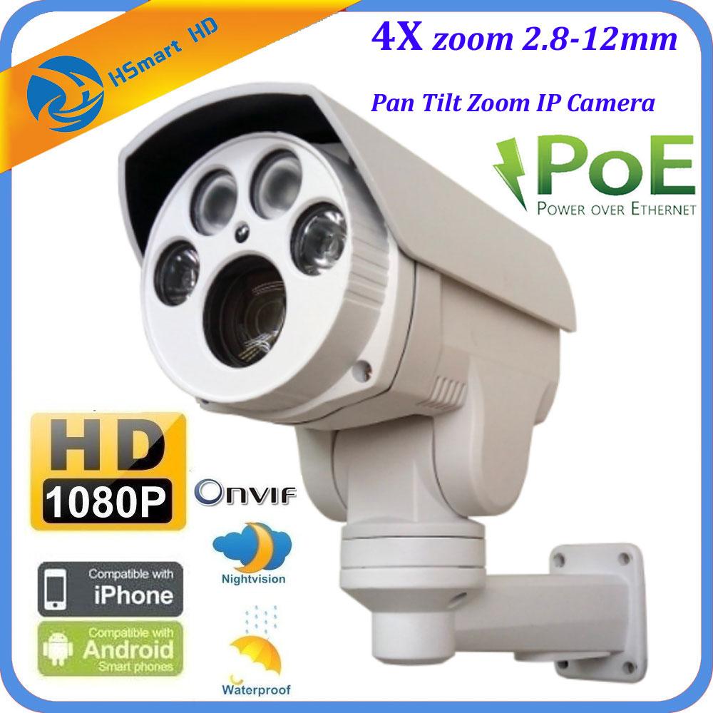 CCTV 1080P Mini Outdoor IR Bullet IP PTZ Camera 4x Optical zoom POE 2M HD ONVIF 2.8-12mm Lems P2P For NVR Cam System