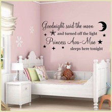 Girls Room Wall Art Mural Removable Vinyl Decal Personalized Girl Name Home Bedroom Sticker Moon And Stars Decor AY493