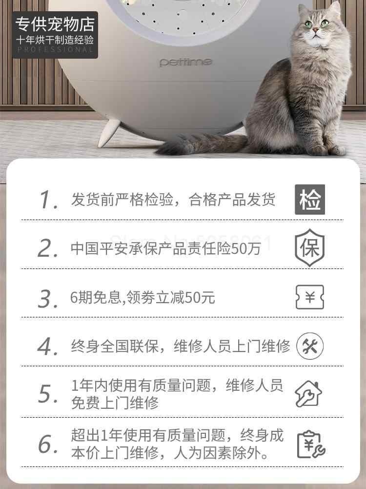 Pet Secagem Forno, Secador de Cabelo Do Gato, Cão Chuveiro, Artefatos de Golpe de Secagem, household Automática-Alta potência Mudo