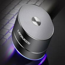 HAOBA UNIVERSAL diameter 7CM supper cool car subwoofer bluetooth 4.1 free shipping