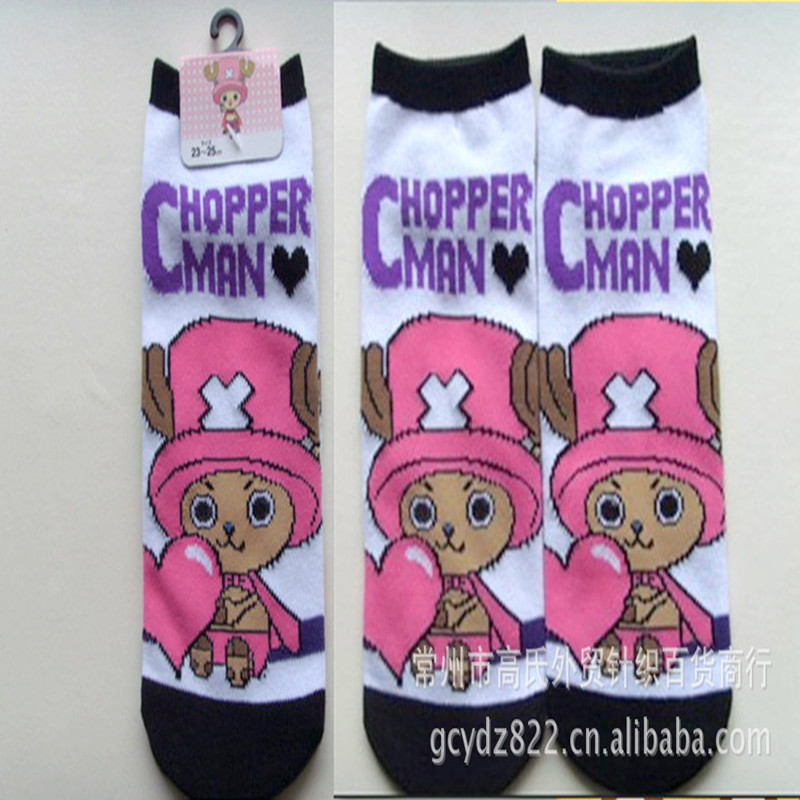 cartoon socks One piece anime Love Choppe cosplay cotton sock Personality classic fashion breathable Funny Adult men women sock