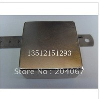 48x48x20 block magnet N35 (Nd Fe B) ndfeb magnets 48mmx48mmx20mm most power product permanent 48*48*20 magnets