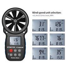 Цифровой анемометр, измеритель скорости ветра, измеритель погоды, индикатор холода/температура, влажность/барометрическое давление/измеритель высоты