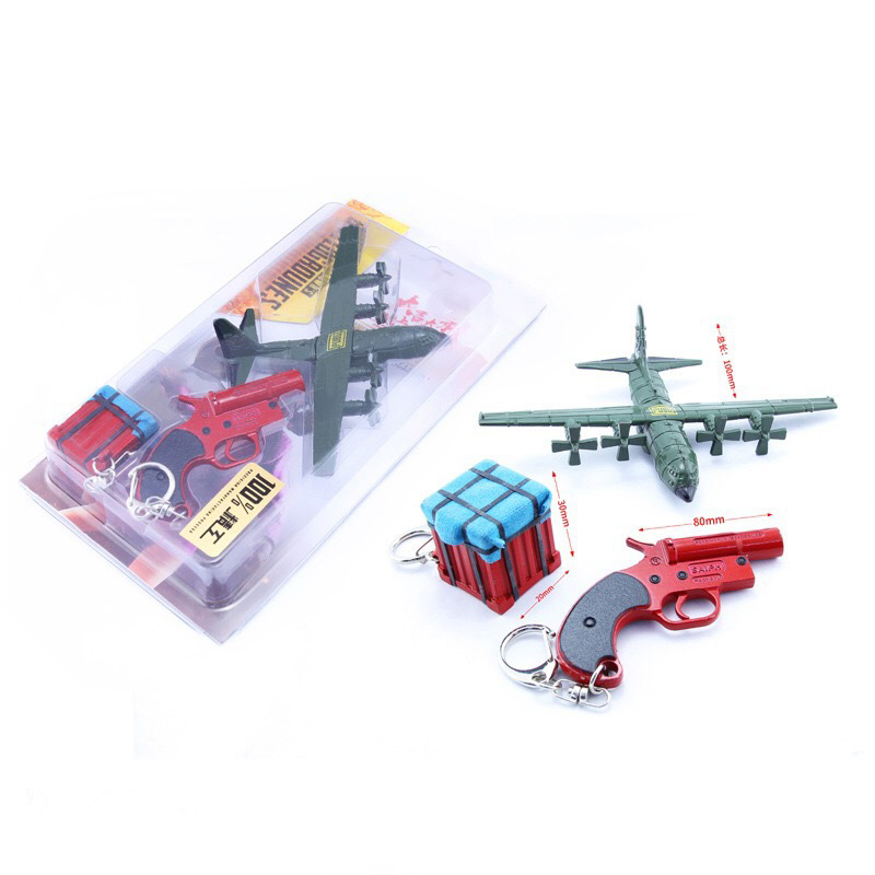 Aircraft Airdrop Box Keychain (10)