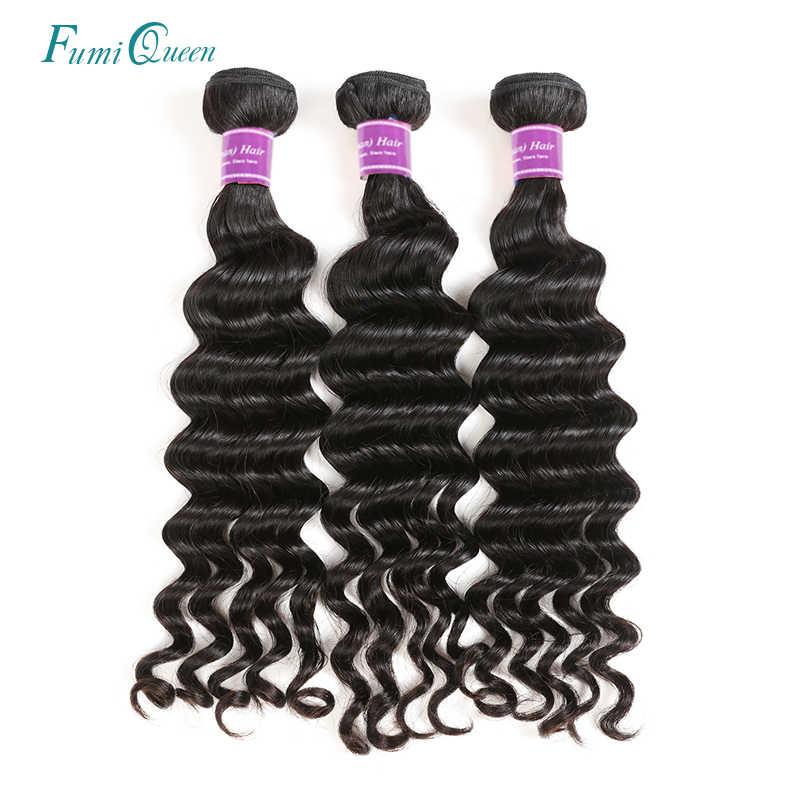 """Pelo de La Reina de Ali Fumi producto de la armadura del pelo brasileño paquetes de pelo virgen onda Natural 10 """"-24"""" Color de la naturaleza tejido de pelo sin procesar"""