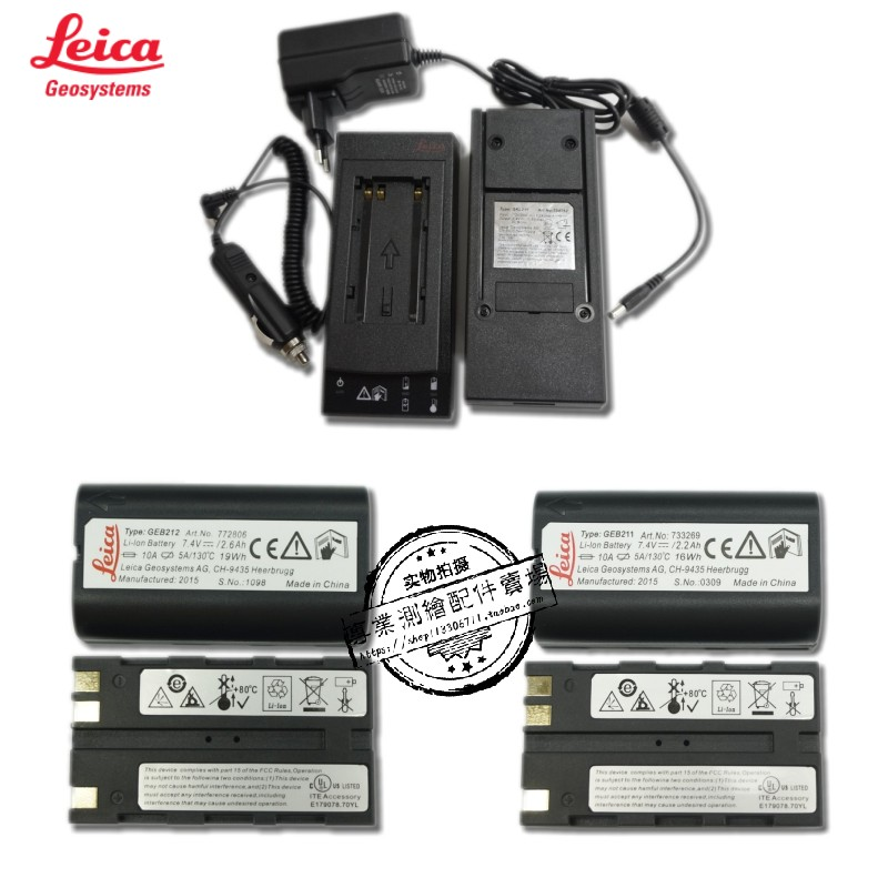 Leica LEICA GS10 , GS15 , GEB211 / GEB212 , Hand - held GPS Battery Charger Gkl211 total station battery charger gkl211 for geb211 geb212 geb221 geb222 battery