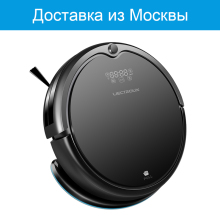 (Free all) LIECTROUX Q7000 Robot Vacuum Cleaner,Gyroscope Navigation,Zigzag,Wet&Dry,Virtual Blocker,UV,Water Tank,Lithium-ion