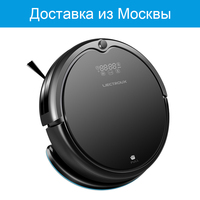 Free All LIECTROUX Q7000 Robot Vacuum Cleaner Gyroscope Navigation Zigzag Wet Dry Virtual Blocker UV