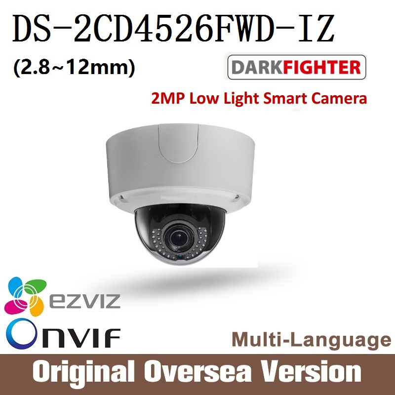 HIKVISION  IP Camera DS-2CD4526FWD-IZ 2MP POE Smart IPC ONVIF Low Light Smart IPC Motorized Vari-focal Support SD English 2017 hik ip camera 2mp ds 2cd4a26fwd izh ip camera poe 2mp low light smart camera 2 8 12mm motorized vari focal lens