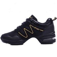 Maultby mujeres danza Zapatos Jazz hip hop Zapatos salsa zapatillas para  mujer plataforma bailar señoras Zapatos c292b8ddeae