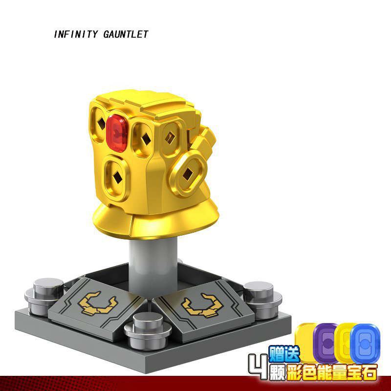 compatible LegoING NEW Marvel Avengers Infinity War Super Heroes Thanos Infinity Gauntlet Model Building Blocks Set